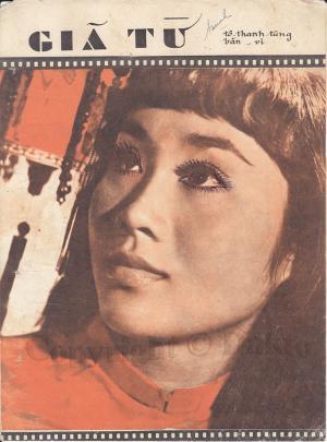 Nhạc sĩ Tô Thanh Tùng 1