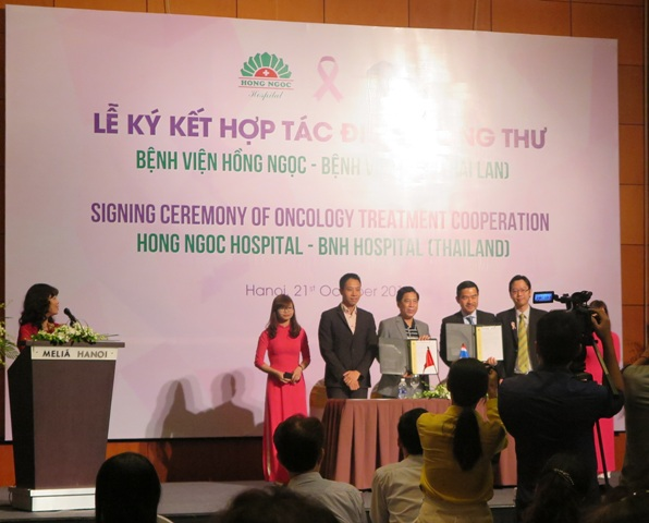 Nhiều kỹ thuật tiên tiến, hiện đại trong chẩn đoán, điều trị ung thư phụ khoa đang được áp dụng tại các nước phát triển sẽ được chuyển giao tới Việt Nam
