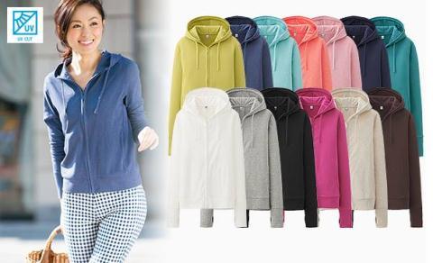 Chiếc áo được coi là có thể chống tí UV đến 95%