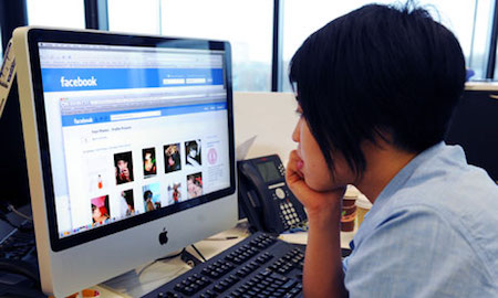 Anh là quốc gia có số người dùng Facebook lớn thứ 6 trên thế giới