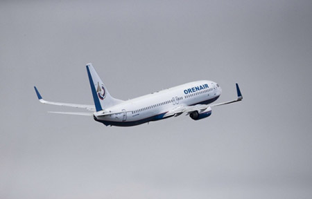 Một máy bay của hãng Orenburg Airlines. Ảnh: AP