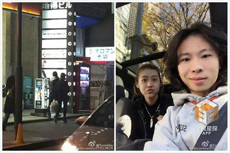 Hình ảnh được cho là Huỳnh Hiểu Minh và Cổ Lực Na Trát hẹn hò tại Nhật Bản. Bên phải là hình ảnh thật của cặp đôi.