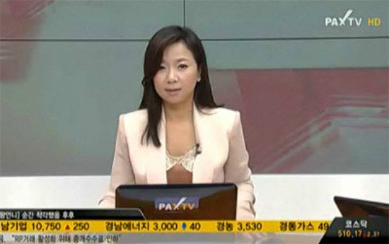 Chiếc áo dễ gây hiểu nhầm với phần ren không khác gì những chiếc áo ngực thông thường và có phần thân dưới màu be gần giống màu da người của MC thời sự kênh PAX TV Hàn Quốc.