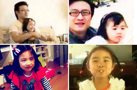 Con gái của Uông Phong và Khang Tác Như.