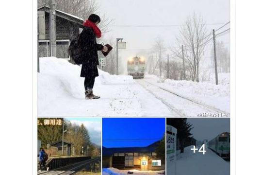 Trang Facebook của CCTV đăng tải câu chuyện về nhà ga Nhật Bản với sự tán thưởng nồng nghiệt của cư dân mạng. Ảnh: CCTVNEWS/FACEBOOK