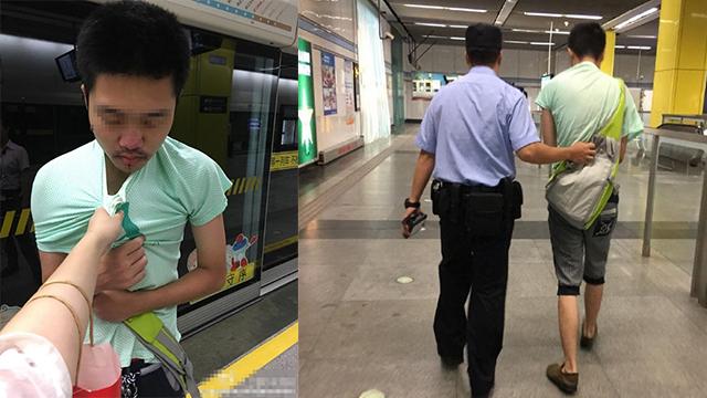 Gã biến thái đã bị tóm gọn và giao cho cảnh sát.