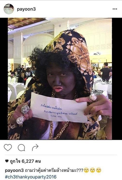 Bức ảnh Pajaree Na Nakorn đăng tải khiến cô nhận phải chỉ trích rất nhiều từ cộng đồng mạng quốc tế.