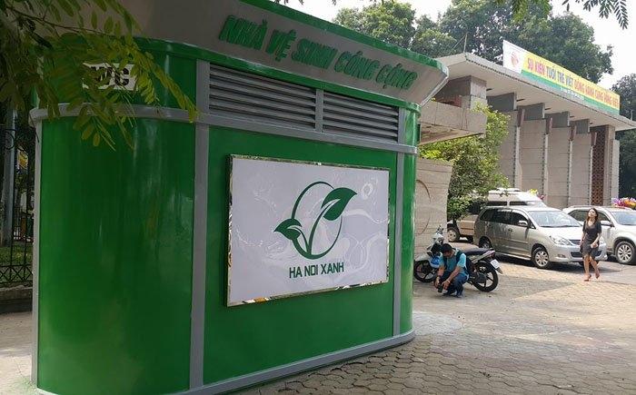 Mẫu nhà vệ sinh dự kiến sẽ lắp đặt ở Hà Nội trong thời gian tới