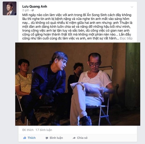 Lưu Quang Anh