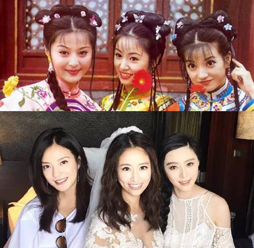 Bộ ba Phạm Băng Băng, Triệu Vy và Lâm Tâm Như rất thân thiết với nhau.