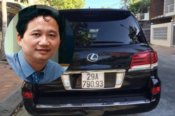 Các cơ quan chức năng, người có thẩm quyền không có hiện tượng bao che, dung túng, che đậy, bảo kê cho Trịnh Xuân Thanh bỏ trốn. Ảnh TL