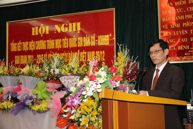 Đ/c Bùi Quang Cẩm - Phó Chủ tịch UBND tỉnh phát biểu chỉ đạo hội nghị