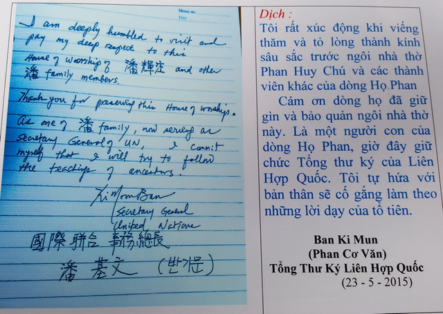 Bút tích của ông Ban Ki-moon và bản dịch mà ông Phan Huy Thành cùng cấp cho phóng viên Báo GĐ&XH.