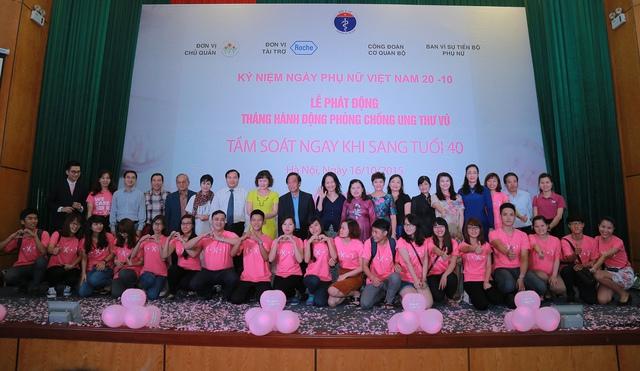 Chiến dịch sẽ khám tầm soát miễn phí cho 12.000 phụ nữ từ 40 tuổi trở lên.