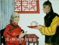 Phương thuốc cổ truyền trừ ho: Với hơn 300 năm lịch sử 1