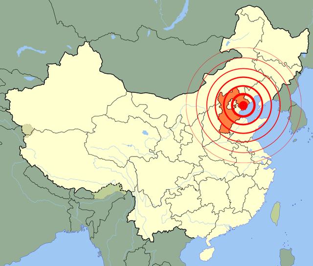Động đất Đường Sơn năm 1976.