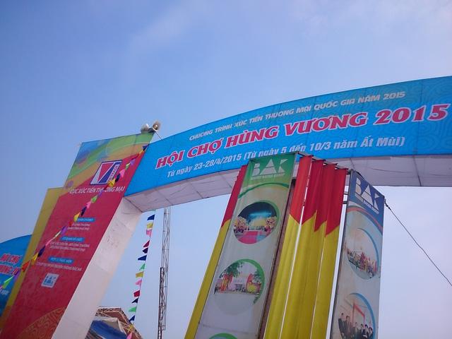 Việt Lâm Plaza - Đại lý chính thức của Xe điện Anbico - cũng có gian hàng tham gia Hội chợ.