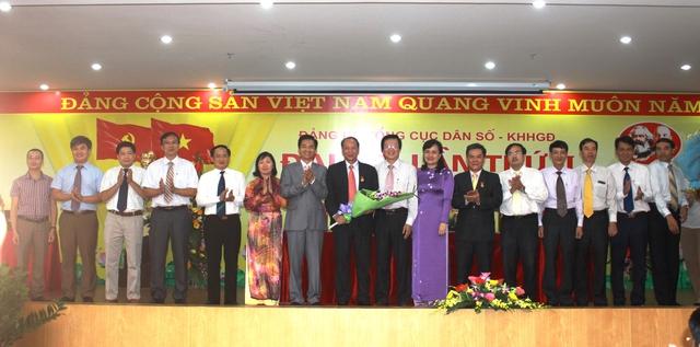 BCH Đảng bộ Tổng cục DS-KHHGĐ nhiệm kỳ 2015-2020 ra mắt