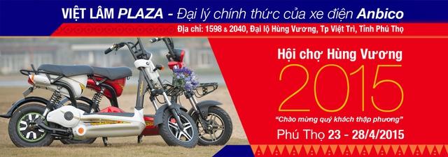 Việt Lâm Plaza - Đại lý chính thức của xe điện Anbico.