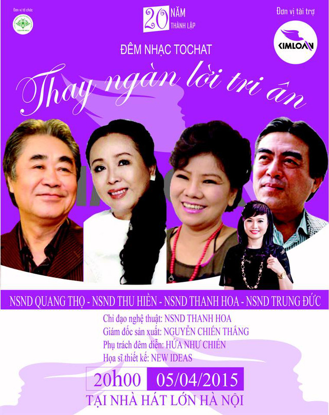 Poster của chương trình.