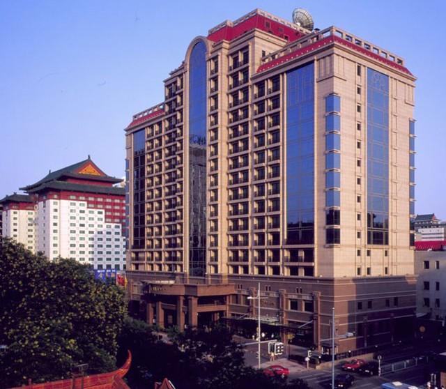 Tòa nhà tập đoàn Phú Hoa (Fuwah) thuộc sở hữu Trần Lệ Hoa. Ảnh: Baidu.