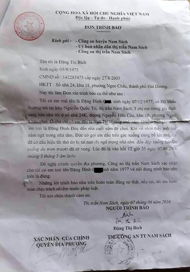 Đơn trình báo về sự việc anh Đặng Đình Q. tử vong được xác nhận bởi Công an huyện Nam Sách, UBND thị trấn Nam Sách và Công an thị trấn Nam Sách. Ảnh: PV