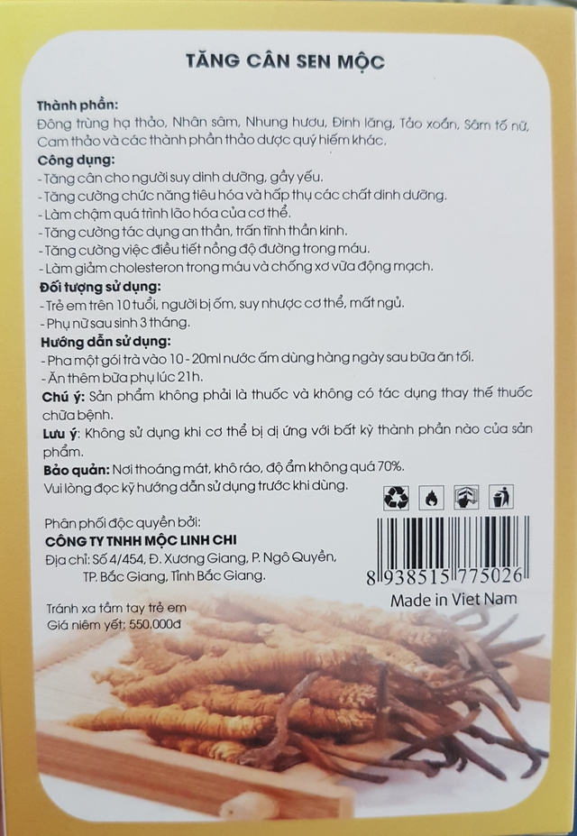 Bao bì của sản phẩm trà thảo dược Tăng cân Sen Mộc không có thông tin của đơn vị sản xuất