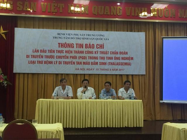 Thứ trưởng Nguyễn Viết Tiến đánh giá đây là bước tiến mới trong kỹ thuật hỗ trợ sinh sản kết hợp với chẩn đoán trước sinh, có ý nghĩa nhân văn sâu sắc.