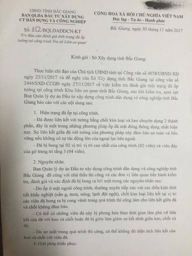 Báo cáo đánh giá tình trạng đá ốp tường tại công trình trụ sở liên cơ quan của Ban QLDA đầu tư xây dựng công trình dân dụng và công nghiệp tỉnh Bắc Giang gửi tới Sở Xây dựng Bắc Giang