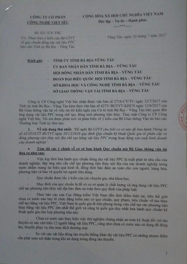 Văn bản của Cty Việt Séc chỉ ra một loạt bất cập của cái gọi là QCVN 95- được cho là rào cản cho sự phát triển của doanh nghiệp đóng tàu bằng vật liệu PPC. (ảnh: HC)