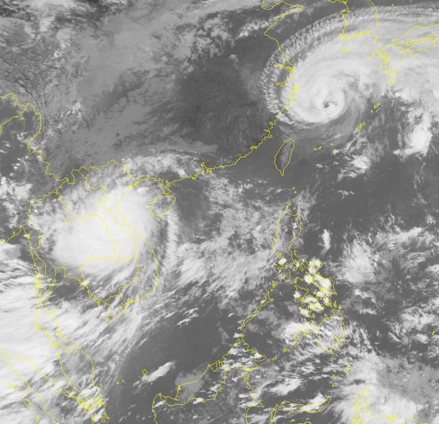 Vị trí bão vào hồi 14h30 ngày 15/9.