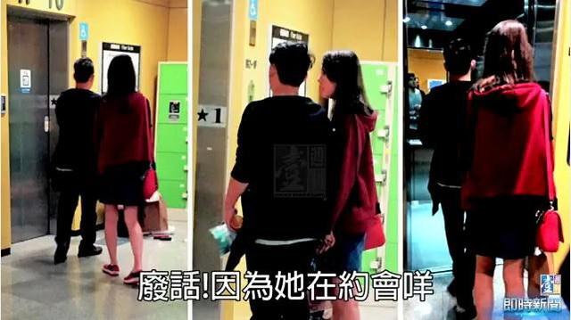 Ông Đới vẫn bảo vệ vợ dù mới đây hình ảnh thân mật của Helen Thanh Đào và trai trẻ được phát tán.