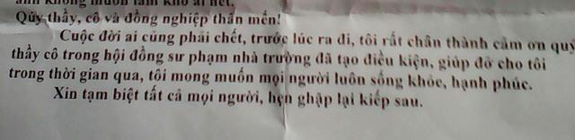 Bức thư được tìm thấy trong phòng làm việc của thầy H. Ảnh: N.V
