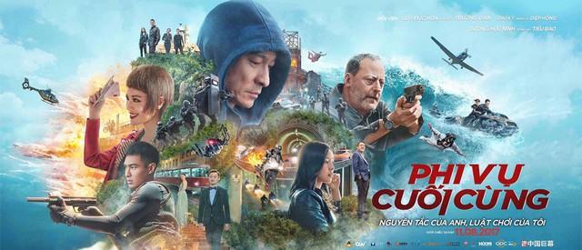 Phi vụ cuối cùng là bộ phim mới của điện ảnh Hong Kong, có sự góp mặt của nhiều ngôi sao lớn như Lưu Đức Hoa, Thư Kỳ, Jean Reno...