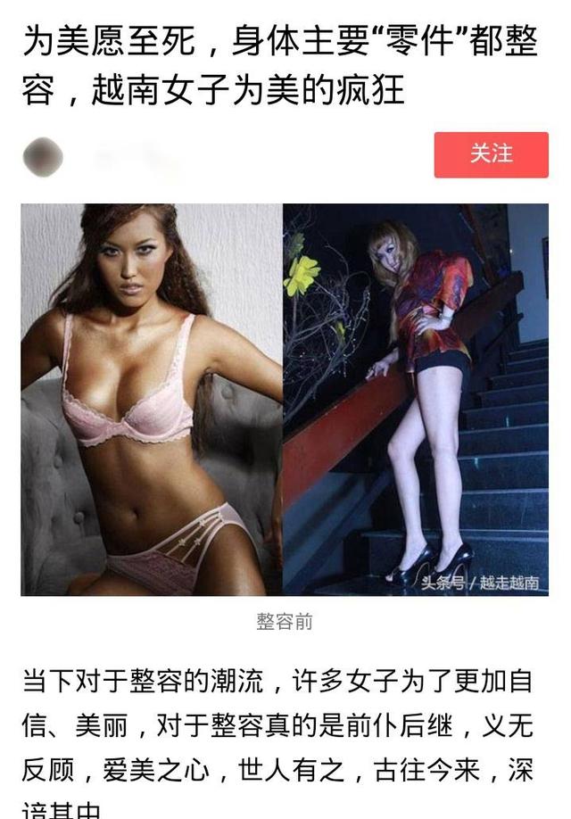 Bài viết về Phi Thanh Vân trên trang tin Trung Quốc