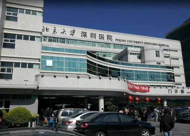 Nơi cấp cứu cho sản phụ họ Zhang. Ảnh: The Sun.