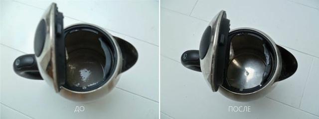 Trước và sau khi vệ sinh ấm bằng giấm.