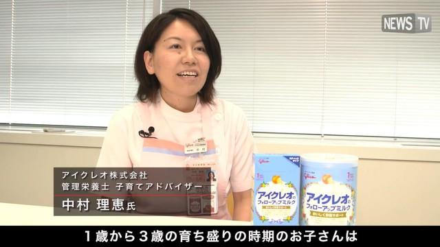 Cô Nakamura Rie – chuyên gia tư vấn dinh dưỡng và nuôi dạy trẻ Nhật Bản từ Hiệp hội cố vấn gia đình Nhật Bản NPO JAAF