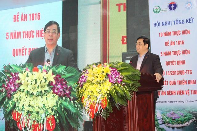 PGS.TS Lương Ngọc Khuê – Cục trưởng Cục Quản lý Khám chữa bệnh Bộ Y tế nhấn mạnh: Giải quyết tình trạng quá tải bệnh viện là một trong các nhiệm vụ ưu tiên của ngành y tế.
