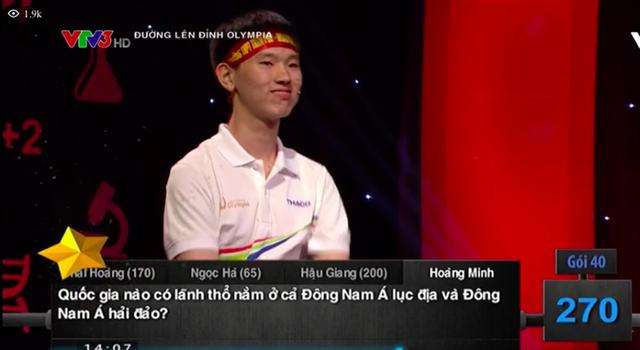 Hoàng Minh rất tự tin khi thi đấu nhưng vẫn là thí sinh giàu cảm xúc