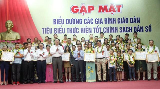 30 gia đình được tuyên dương tại buổi lễ.