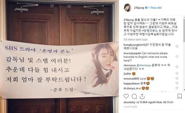Lời nhắn đáng yêu của con trai Lee Min Jung.