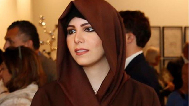 Hình ảnh hiếm hoi về công chúa Latifa. Ảnh: Dubai News.