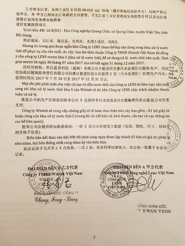 Biên bản thỏa thuận cho mượn hệ thống xử lý nước thải giữa Công ty Lens và Công ty Wintek