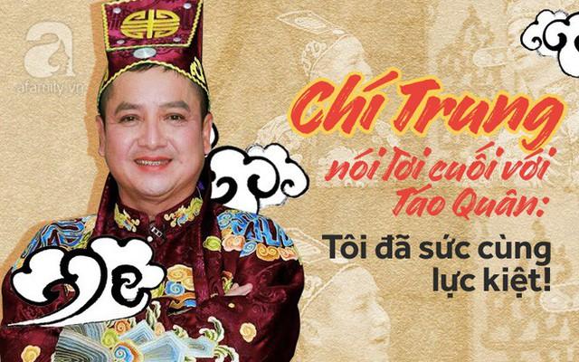 NSƯT Chí Trung.