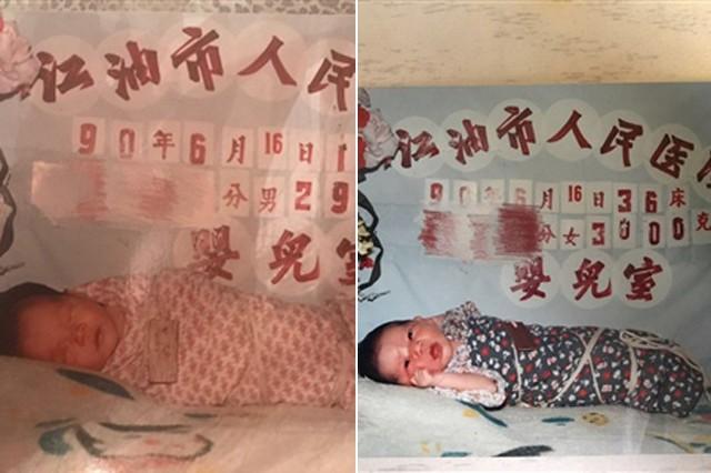 Guo và Su khi mới chào đời tại bệnh viện Nhân dân Giang Du, Tứ Xuyên, năm 1990. Ảnh: China Daily