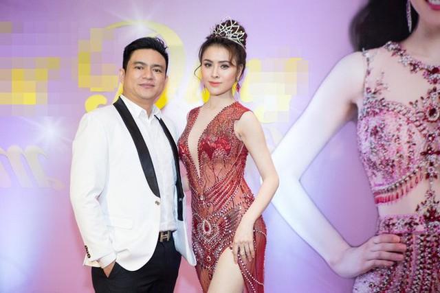 Chiêm Quốc Thái và Thư Dung có thời gian bên nhau.