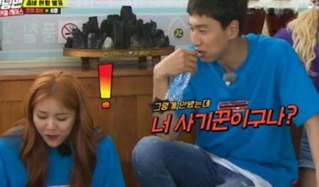 Tình huống Lee Kwang Soo vạ miệng nói nữ ca sĩ khách mời là con rắn hoa.