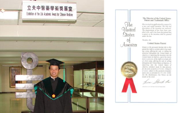 Công trình ghiên cứu về Ưng Bất Bạc đã được Cục sáng chế và nhãn hiệu thương mại Hoa Kỳ và Đài Loan đồng cấp bằng sáng chế