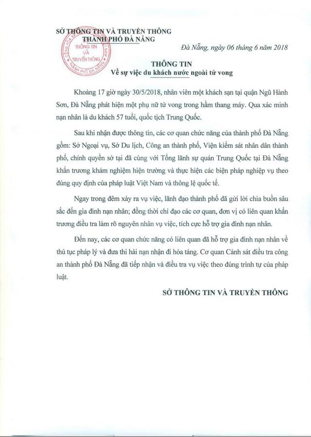 Chiều 6/6, chính quyền TP Đà Nẵng đã có thông báo thông tin chính thức về vụ việc nói trên.